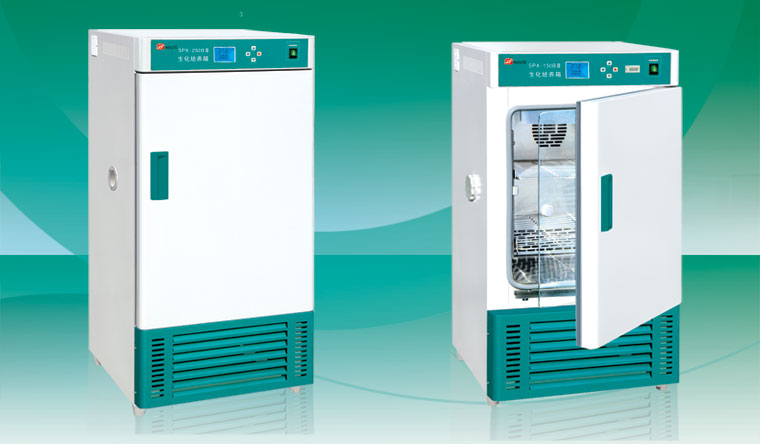 SPX-70BⅢ ตู้บ่มเชื้อ ตู้เพาะเชื้อ BOD Biochemical Incubator