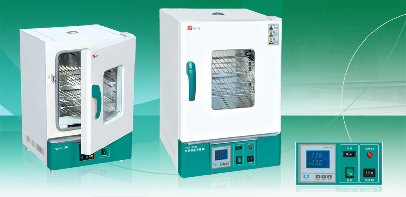 WHLL-125BE ความร้อน FORCED CONVECTION DRYING OVEN  ตู้อบ