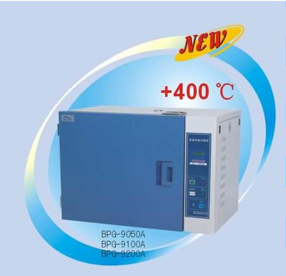ตู้อบ ความร้อน FORCED CONVECTION DRYING OVEN BPG-9200A