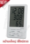 Hygro-Thermometer เครื่องวัดอุณหภูมิ ความชื้น TH-805