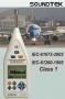 เครื่องวัดเสียง ST-105